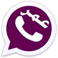 تحميل واتساب عمر Ob whatsapp اخر اصدار للأندرويد 2021