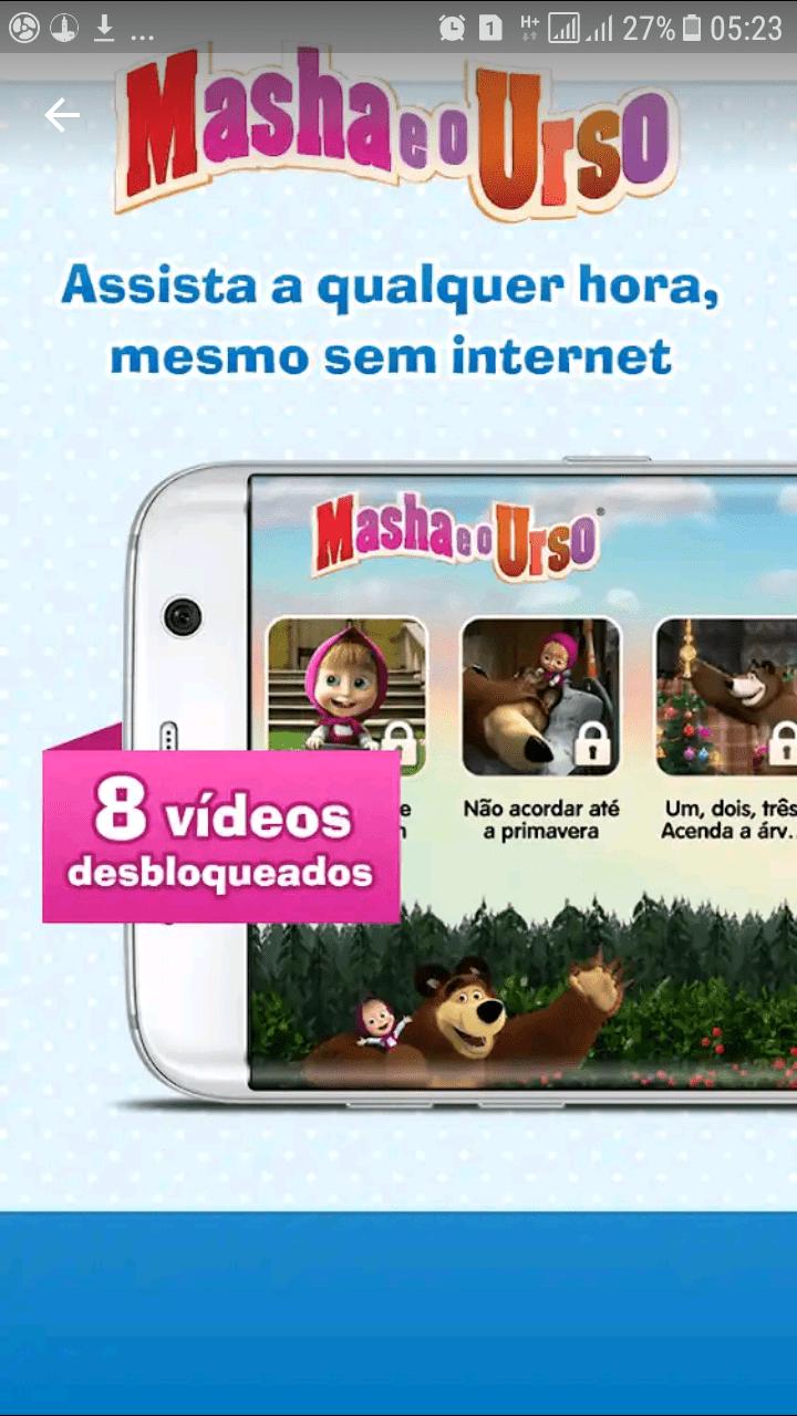 تحميل تطبيق واتساب مشا الزهري WhatsApp Masha للأندرويد 2020