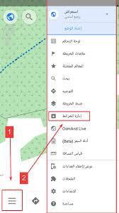 تحميل خرائط الصحراء OsmAnd للاندرويد آخر اصدار برابط مباشر 2021