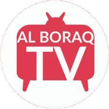 تنزيل تطبيق براق Al Boraq tv للاندرويد 2021